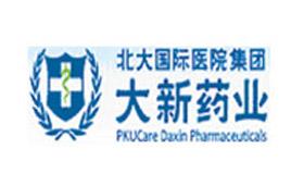 北大国际医院集团 大新药业