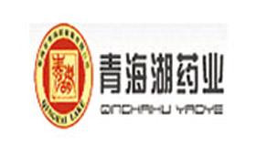 青海湖药业