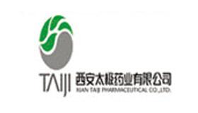 西安太极药业有限公司